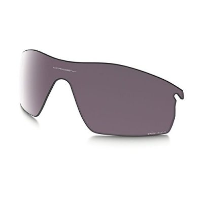Oakley Radarlock Path Pitch Replacement Lens Prizm Daily Polarized, One Size